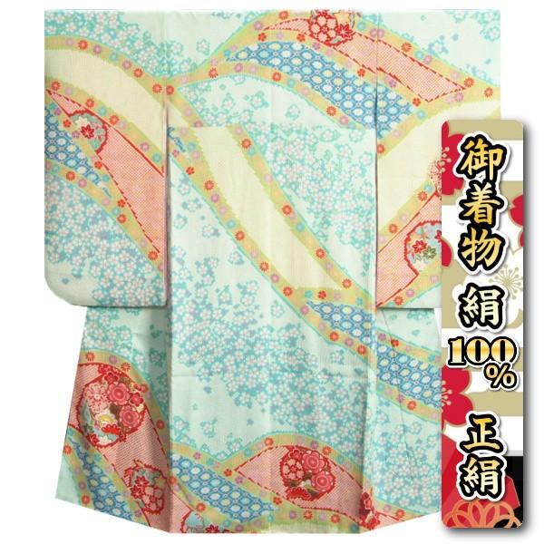 七五三 着物 7歳 正絹 女の子 四つ身着物 水色 唐絞り 金彩箔 流水熨斗文様 日本製