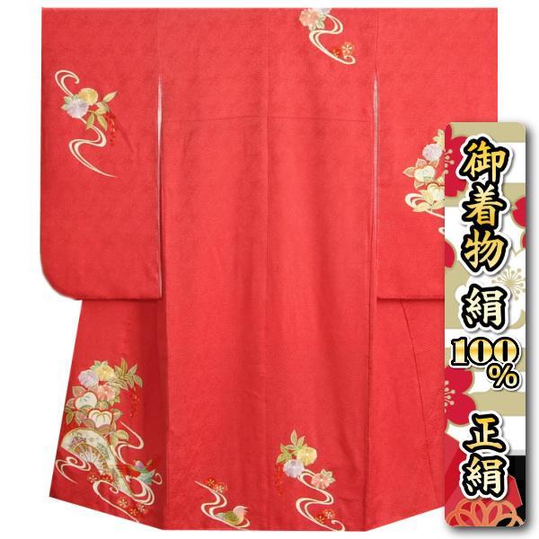 七五三 着物 7歳 正絹 女の子 四つ身着物 濃ピンク色 総本唐絞り 橘 流水文様 金彩箔 日本製