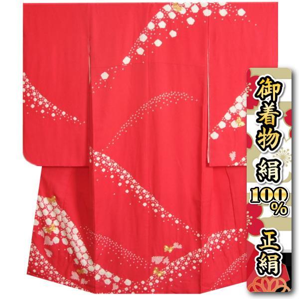 七五三 着物 7歳 正絹 女の子 四つ身着物 濃ピンク色 本絞り 金駒刺繍蝶 縮緬生地 日本製