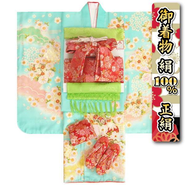 七五三 着物 7歳 女の子 着物フルセット 日本橋HAIBARA 水色 七宝 黒地白梅桜柄帯セット 足袋に腰紐など20点セット