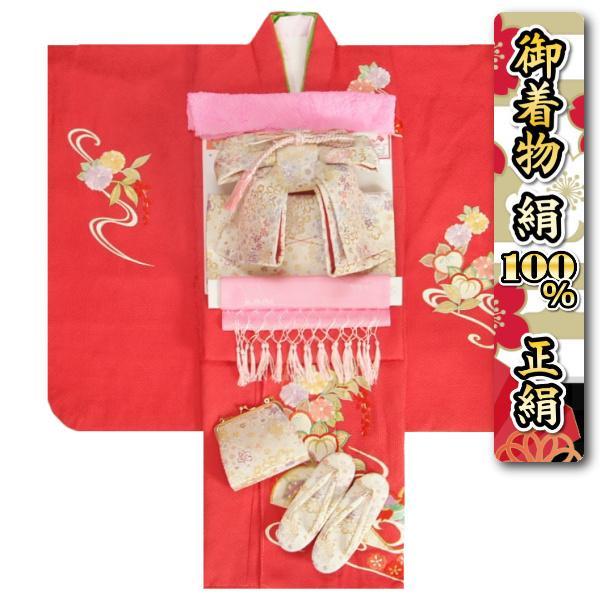 七五三 着物 7歳 着物フルセット 正絹総唐絞り濃ピンク着物 白地雪華文様帯セット 足袋に腰紐など21点フルセット 日本製