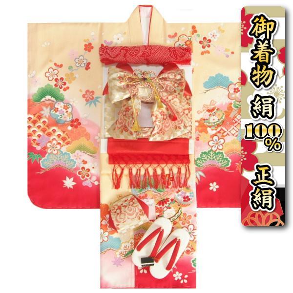 七五三 着物 7歳 正絹 着物フルセット 黄色赤色染め分け 松竹梅 金駒刺繍 金襴市松帯セット 足袋に腰紐など20点セット 日本製