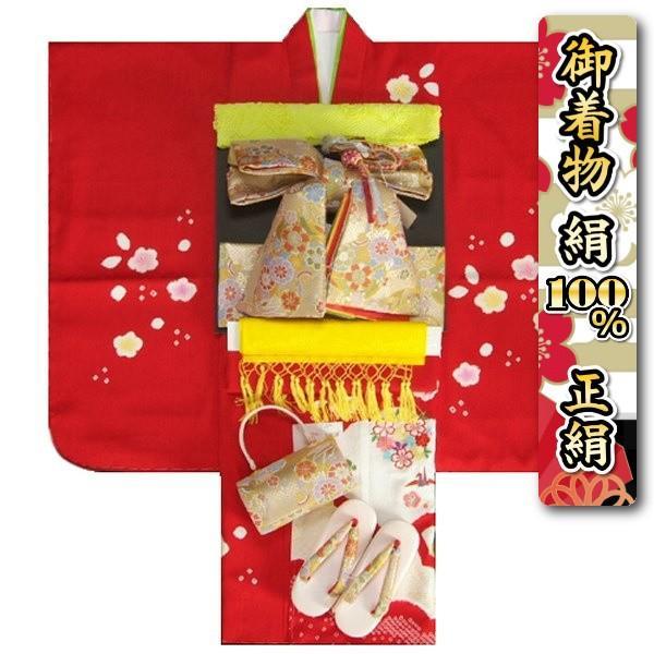 七五三 着物 7歳 正絹 着物フルセット 赤 本絞り 刺繍華輪金彩 金襴地重ね仕立て帯セット 足袋に腰紐など20点セット 日本製