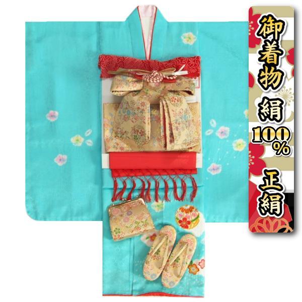 七五三 着物 7歳 正絹着物フルセット 水色 手描き 手染め 本絞り 金襴地有職文様帯セット 足袋に腰紐など20点セット 日本製