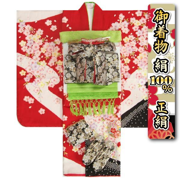 七五三 着物 7歳 着物フルセット 正絹本絞り赤色地着物 刺繍まり 金彩箔 黒重ね仕立て友禅帯セット 足袋に腰紐など20点セット 日本製