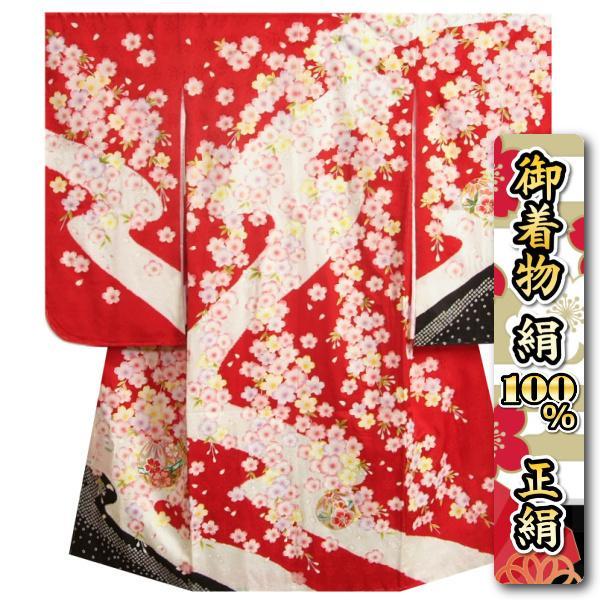 七五三 着物 7歳 正絹 女の子 本絞り 赤色地着物 刺繍まり 金彩箔 日本製