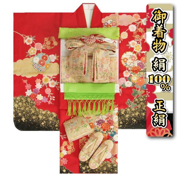 七五三 着物 7歳 着物フルセット 正絹手描き赤色地着物 華百選 金彩雲取 金襴重ね仕立て友禅帯セット 足袋に腰紐など21点セット 日本製