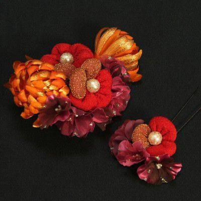 髪飾り 成人式 振袖 七五三着物 卒業袴 ドレスにも使えます 2個タイプ 赤、オレンジ色万寿菊 コーム・ピンタイプ 2点セット 日本製