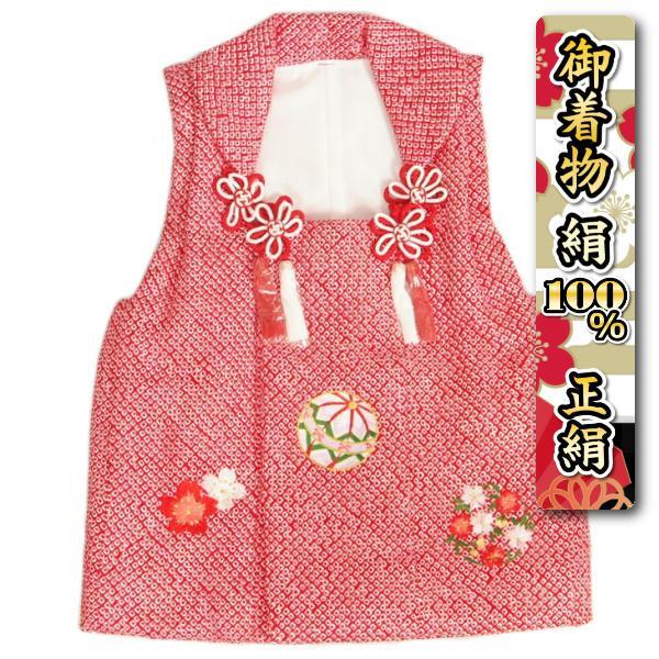 七五三 正絹 被布 着物 3歳 赤色 まり 総鹿の子四ツ巻本絞り 刺繍使い ひな祭り お正月 日本製