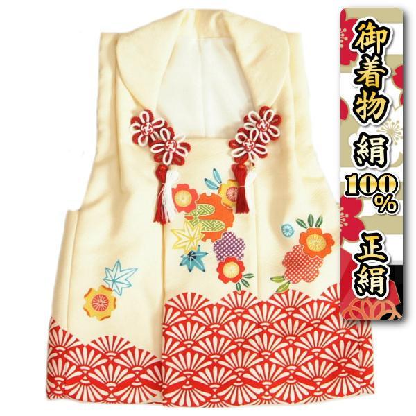 七五三 正絹 被布 着物 3歳 女の子 赤 桜 まり 総本手絞り 刺繍使い ひな祭り お正月