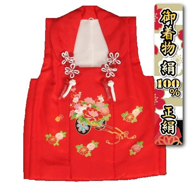 七五三 正絹 被布 女の子 着物 3歳 赤 花車 梅 ひな祭り お正月 サヤ地紋生地 日本製