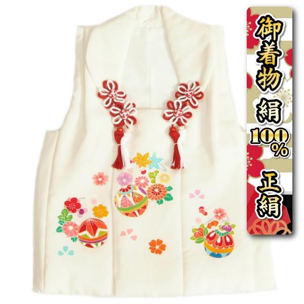 七五三 正絹被布 着物 3歳 白 鈴 桜 手描き ひな祭り お正月 桜地紋生地 日本製
