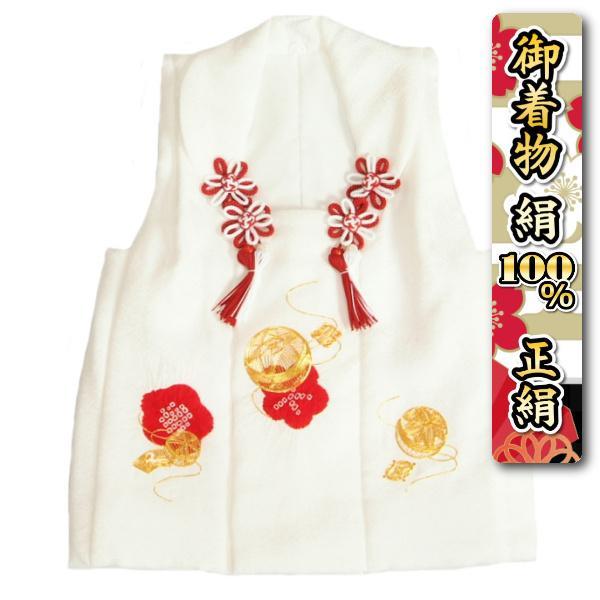 七五三 正絹 被布 着物 3歳 白 本梅絞り 金駒刺繍まり ひな祭り お正月 地紋生地 日本製