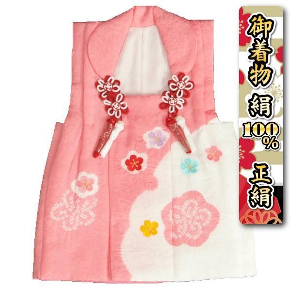 七五三 正絹 被布 着物 3歳 ピンク 雪輪本絞り 華刺繍使い ひな祭り お正月 地紋生地 日本製