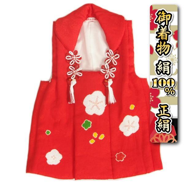 七五三 正絹 被布 着物 3歳 赤 本梅手絞り 手挿し ひな祭り お正月 地紋生地 日本製