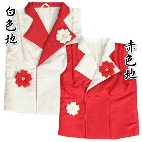 被布 着物 三歳 白色 桜飾り 角衿 七五三 ひな祭り お正月 桜地紋生地