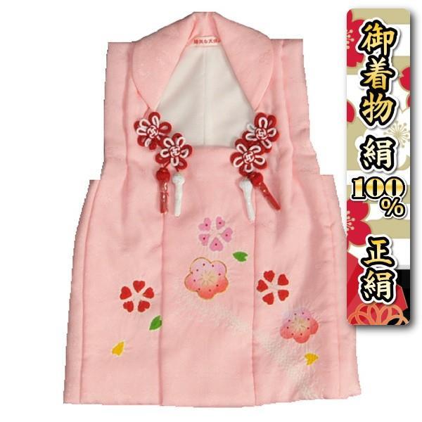 七五三 正絹 被布 着物 3歳 ピンク 本梅手絞り 手挿し 金駒刺繍 ひな祭り お正月 地紋生地 日本製