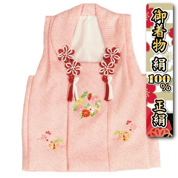 七五三 正絹 被布 着物 3歳 女の子 ピンク 総鹿の子本手絞り 華輪刺繍使い ひな祭り お正月 日本製