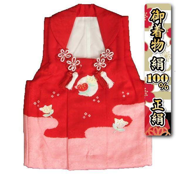 七五三 正絹 被布 着物 3歳 赤 濃ピンク染め分け 橘刺繍 本絞り ひな祭り お正月 サヤ地紋生地 日本製