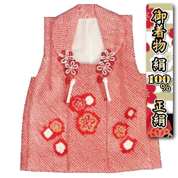 七五三 正絹 被布 着物 3歳 赤色 総本手絞り 梅華 金駒刺繍使い ひな祭り お正月 日本製