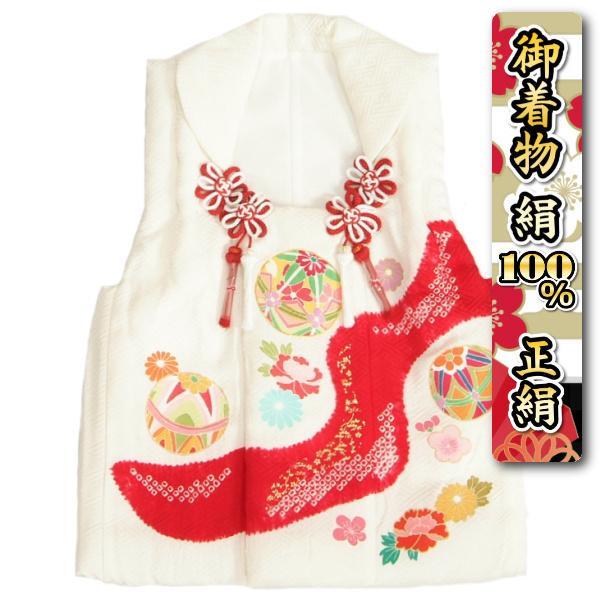 七五三 正絹 被布 着物 3歳 白 赤染め 手染め 手描き 本絞り 金駒刺繍 ひな祭り お正月 サヤ地紋生地 日本製