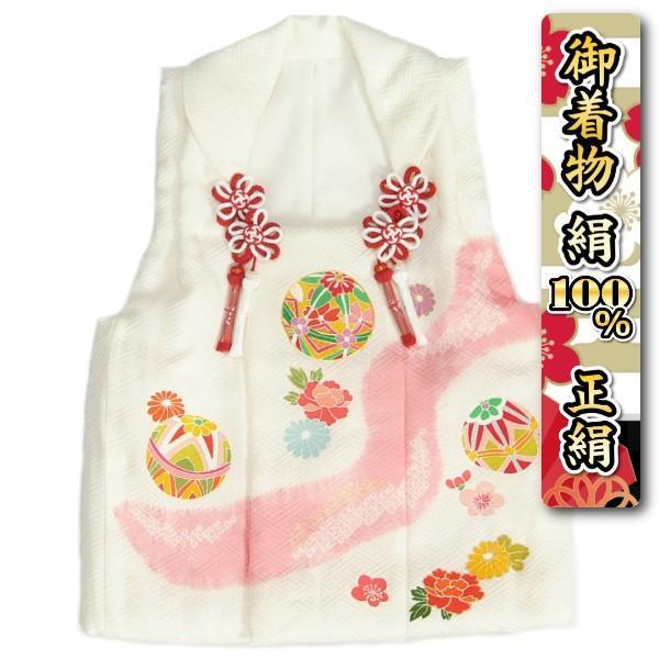 七五三 正絹 被布 着物 3歳 白 ピンク染め 手染め 手描き 本絞り 金駒刺繍 ひな祭り お正月 サヤ地紋生地 日本製