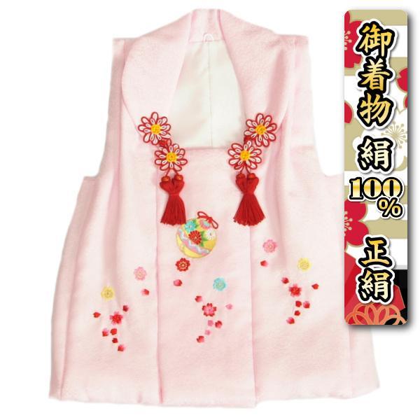 七五三 正絹被布 着物 三歳 ピンク 刺繍鈴 桜 ひな祭り お正月 日本製