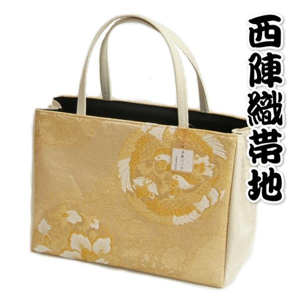 金襴バッグ 和洋兼用 礼装及びカジュアルスタイルのサブバッグ 縦型 手提げタイプ 名物裂柄 日本製