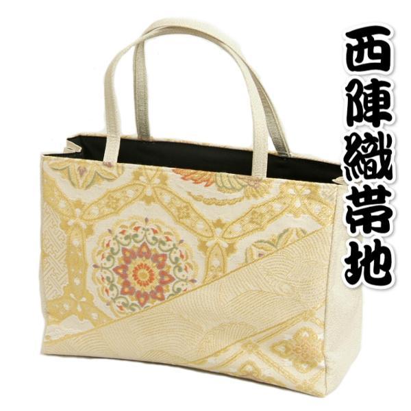金襴バッグ 和洋兼用 礼装及びカジュアルスタイルのサブバッグ 縦型 有職文様 手提げタイプ 有職文様 日本製