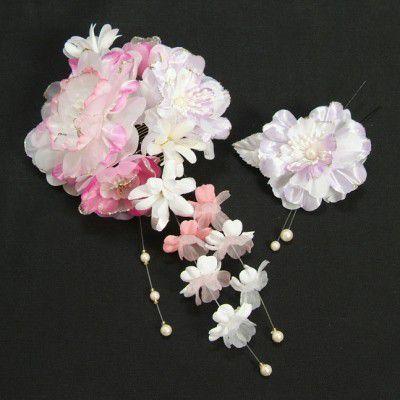 髪飾り 成人式 振袖 七五三着物 卒業袴 ドレスにも使えます 2個タイプ ピンク ホワイト パープル コーム・ピンタイプ 2点セット 日本製