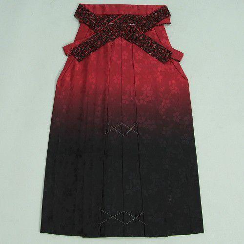 卒業袴 卒業式 アウトレットHLブランド 赤黒濃淡ぼかし 紐桜柄 桜地紋 超特価品