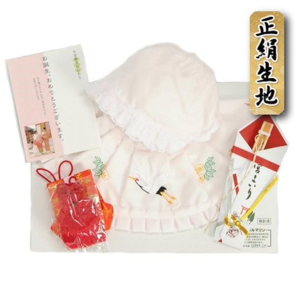 お宮参り着物用 正絹生地 涎掛け帽子セット フードタイプ ピンク お宮参り5点セット 女の子向き 日本製