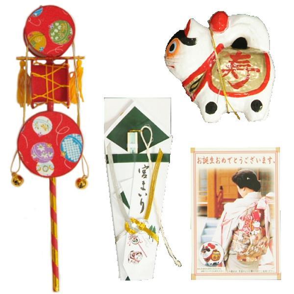 お宮参り着物用 でんでん太鼓とミニ犬張子の付いたお宮参り小物3点セット 男の子向き 日本製