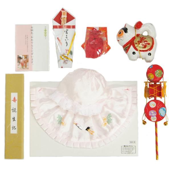 お宮参り着物用 アセテート生地 涎掛け帽子 フードタイプ ピンク お宮参り8点セット 女の子向き 日本製
