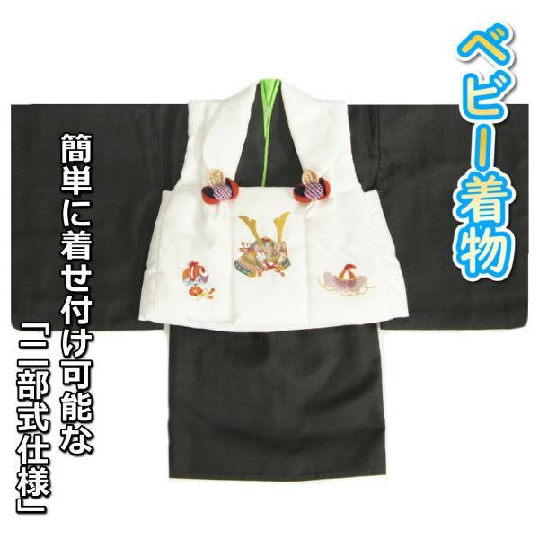 ベビー着物 赤ちゃん用男の子着物 水色着物 水色被布 二部式仕様の楽々着せ付けタイプ
