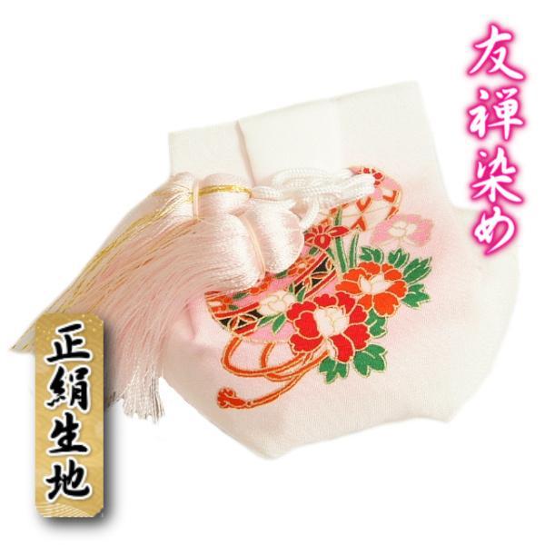 お宮参り小物 正絹お守り袋 白色淡いピンクぼかし 単品 友禅染まり柄 化粧箱付 女の子に最適 日本製