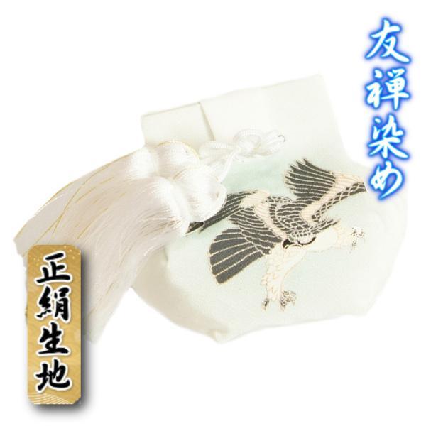 お宮参り小物 正絹お守り袋 白色淡い水色ぼかし 単品 友禅染鷹柄 化粧箱付 男の子に最適 日本製