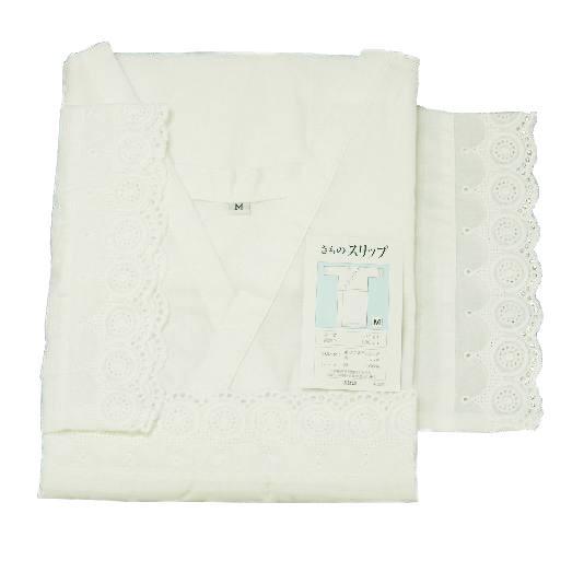 きものスリップ 振袖 訪問着 留袖 など御着物の下着に最適 白
