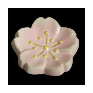 瀬戸赤津焼帯留め飾り 華畑シリーズ 瀬戸物 陶器 桜 淡いピンク 日本製 通常の帯〆でも使用可能な幅広金具使用
