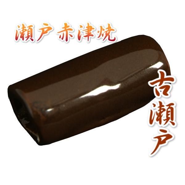 瀬戸赤津焼帯留め飾り 瀬戸七釉帯留シリーズ 瀬戸物 陶器 古瀬戸薬 日本製 通常の帯〆でも使用可能な幅広通し使用