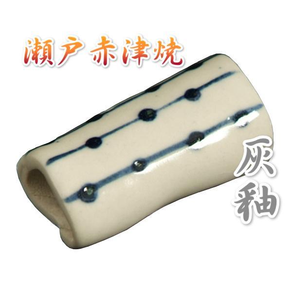 瀬戸赤津焼帯留め飾り 瀬戸七釉帯留シリーズ 瀬戸物 陶器 灰釉 日本製 通常の帯〆でも使用可能な幅広通し使用