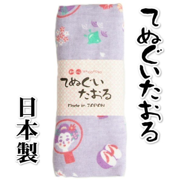 てぬぐいタオル 表ガーゼ裏パイル ラベンダー 舞子柄 日本製