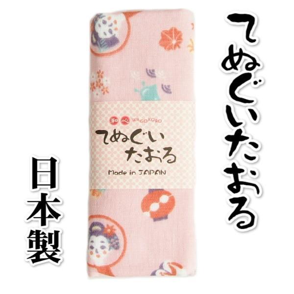 てぬぐいタオル 表ガーゼ裏パイル ピンク 舞子柄 日本製