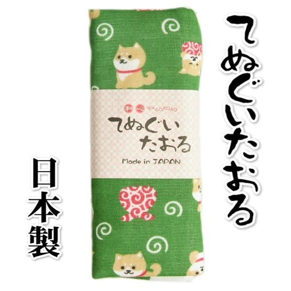 てぬぐいタオル 表ガーゼ裏パイル 緑色 豆柴柄 日本製