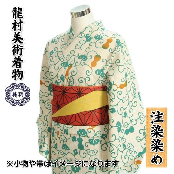 浴衣 ゆかた 単品 龍村美術着物ブランド 生成り色 黄色瓢柄 注染染め 刷毛目織生地使用 綿100% 日本製