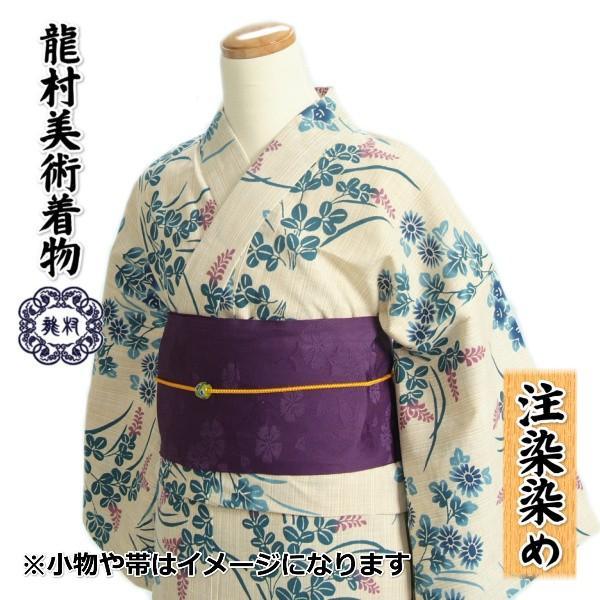 浴衣 ゆかた 単品 龍村美術着物ブランド 生成り色 青草華柄 注染染め 刷毛目織生地使用 綿100% 日本製