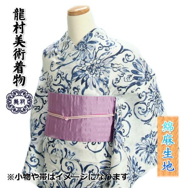 浴衣 ゆかた 単品 綿麻生地 龍村美術着物ブランド 白色 更紗花柄 スラブ織生地使用 日本製