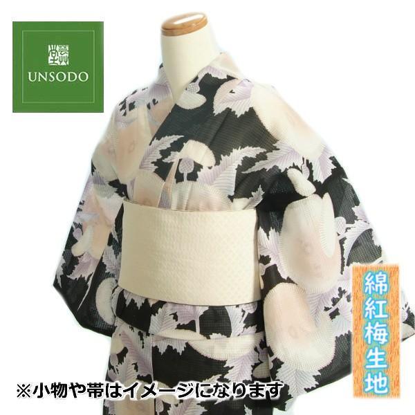 浴衣 ゆかた 単品 芸艸堂ブランド 黒色 たんぽぽ 綿紅梅生地使用 綿100% 日本製