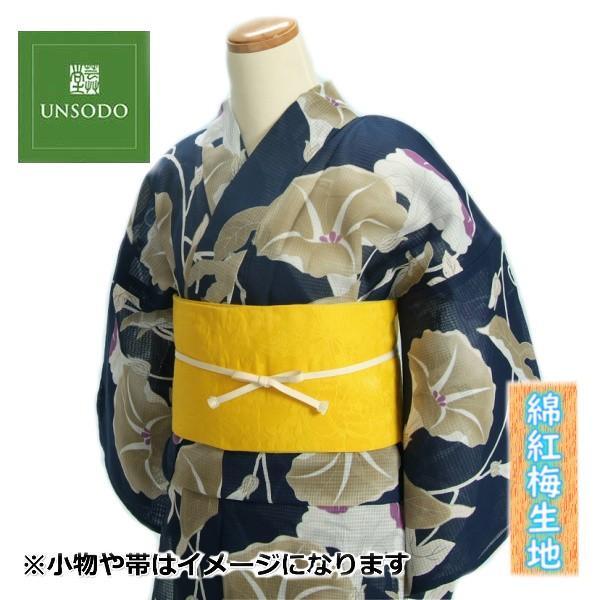 浴衣 ゆかた 単品 芸艸堂ブランド 紺色 夕顔 綿紅梅生地使用 綿100% 日本製