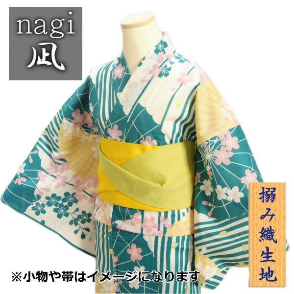 浴衣 ゆかた 凪ブランド 白色 番傘に枝垂れ桜柄 ゆかたにピッタリな搦み織生地使用 綿100%